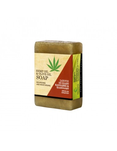 Soap Bar Hemp Oil & Olive Oil
